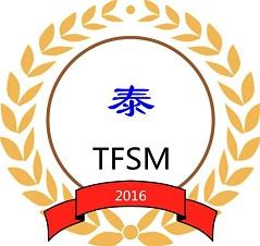 重庆泰方商贸有限责任公司