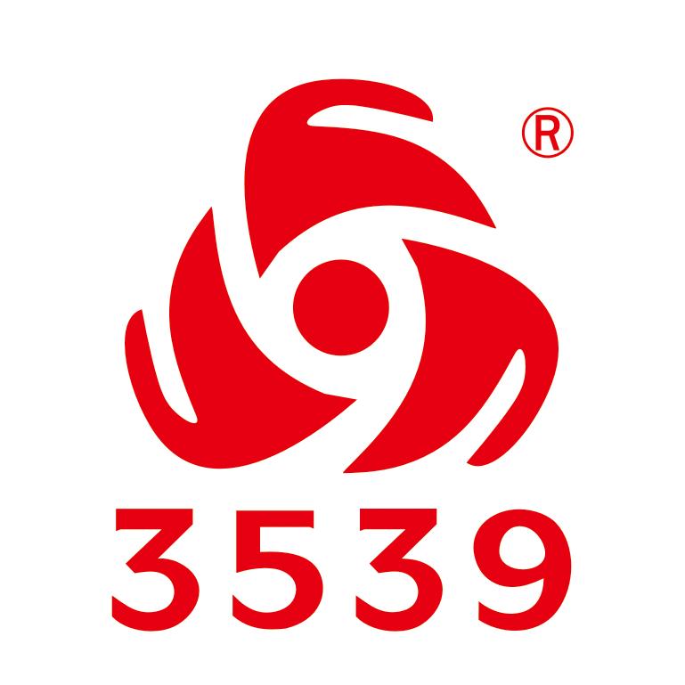 际华3539制鞋有限公司
